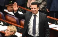 Парламент Македонии проголосовал за смену названия страны