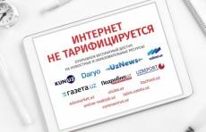 Mobiuz открыл бесплатный доступ на сайт Uzreport.news