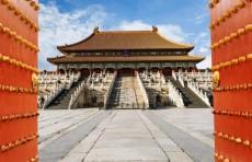 В Китае впервые обнародован эскиз дизайна новой части Запретного города