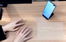Samsung представила «убийцу экранных клавиатур»