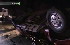 В России в результате крупного ДТП погибли 11 человек (Видео)