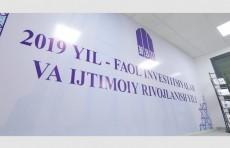 Национальный банк Узбекистана приглашает к сотрудничеству всех инвесторов