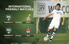 Сборная Узбекистана по футболу проведет матчи против Ганы и Ирака