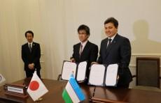 Япония выделит более $1,6 млн на создание медиа-центра в ТУИТ