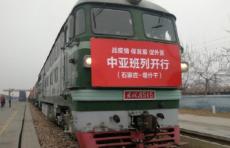 Запущен первый грузовой поезд из провинции Хэбэй в Ташкент