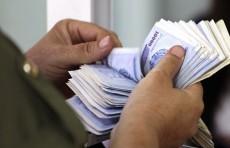 Заработная плата, пенсии и пособия будут выдаваться в наличной форме
