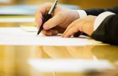 В Закон «О прокуратуре» внесли изменения