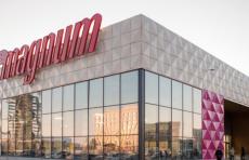 Крупнейший казахстанский ритейлер Magnum начнет работать в Ташкенте