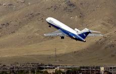 В Афганистане разбился самолет