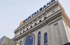 Капиталбанк сохранил лидерство в Индексе активности банков