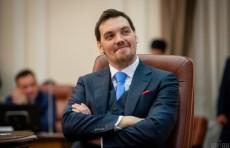Зеленский не принял отставку Премьер-министра Гончарука