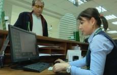 Теперь воспользоваться банковской услугой можно с помощью ID-карты или водительского удостоверения