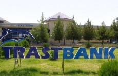 Наманганский филиал Трастбанка за 6 месяцев выделил 35 млрд. сумов и $2 млн. кредитов