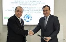 Узбекнефтегаз и Air Products изучат возможность производства гелия из природного газа