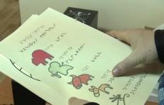 В Узбекистане начнут печатать книги для незрячих людей (Видео)