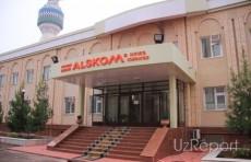 «ALSKOM» 29 октября проведет внеочередное общее собрание акционеров