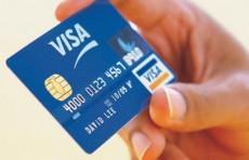 Узнацбанк расширяет возможности электронной коммерции