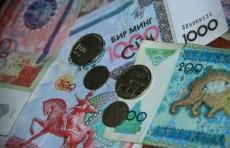 Монеты и банкноты старого образца выводятся из обращения