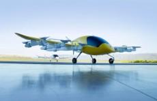 В Новой Зеландии представили беспилотный летающий такси