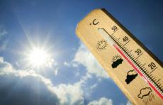 Синоптики рассказали о погоде на выходных