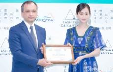 Назначен посол туристического бренда Узбекистана в Японии