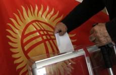 В Кыргызстане объявили дату проведения досрочных президентских выборов