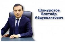 Бахтиёр Шамуратов назначен хокимом Сергелийского района