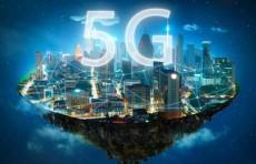 Мининфоком начал принимать предложения по развертыванию 5G