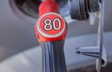 На бирже снизилась цена бензина марки АИ-80