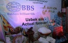 В Вене состоялся первый Узбекско-европейский шелковый форум