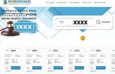 На платформе UZEX началась продажа коротких номеров