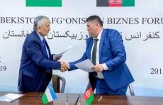 В Термезе прошел узбекско-афганский бизнес-форум