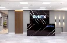 Криптобиржа UzNEX объявила о возобновлении деятельности