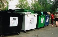 С 1 февраля в Ташкенте повышаются тарифы на вывоз мусора