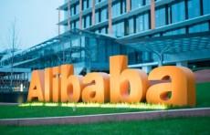 Alibaba планирует привлечь до $20 млрд через листинг в Гонконге