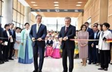 Шавкат Мирзиёев и Мун Чжэ Ин открыли Дом корейской культуры и искусства