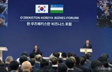 В Ташкенте прошел узбекско-южнокорейский бизнес-форум