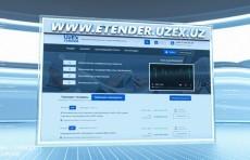 УзРТСБ: По электронным государственным закупкам сэкономлено денежных средств на 913,7 млрд. сумов