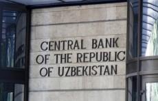 Центральный банк усовершенствует надзорную систему с помощью SupTech