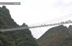 В Китае для туристов открыты мост и спуск из стекла (Видео)