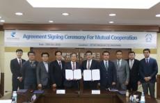 MUIC и Ассоциация технопарков Кореи подписали соглашение о сотрудничестве