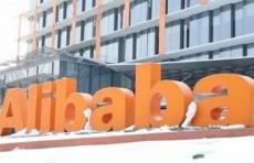 Alibaba приобретает разработчика чипов C-Sky Microsystem