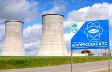 В Белоруссии выдали разрешение на запуск первого энергоблока АЭС