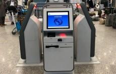 В аэропорту Ташкента появились киоски самостоятельной регистрации (Видео)