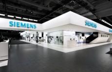 Siemens примет участие в реализации проекта «Безопасный город» в Самарканде