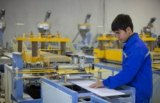 В Кашкадарьинской области создается свободная экономическая зона