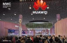 Huawei представила новейшие решения и продукты на выставке MWC