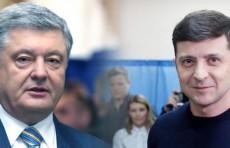 Порошенко признал победу Зеленского на выборах президента Украины