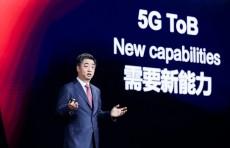 5G открывает для предприятий новые источники прибыли и новые возможности роста