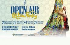 Концерты Open Air–Oltin Vodiy пройдут в четырех городах Ферганской долины
